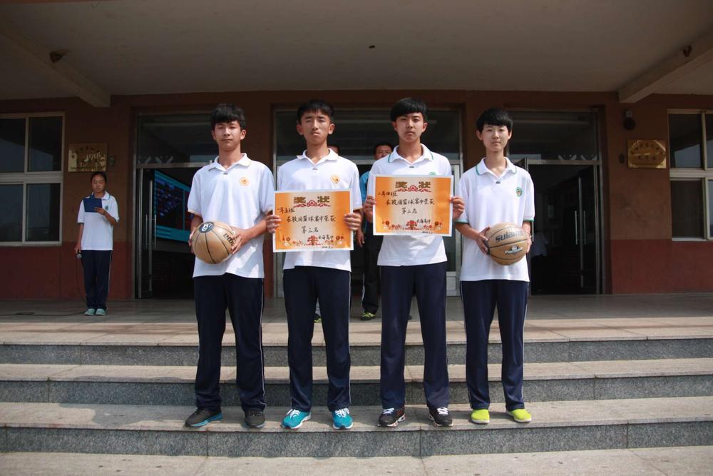长海高中男生篮球赛圆满落幕 - 大连市长海县高级中学